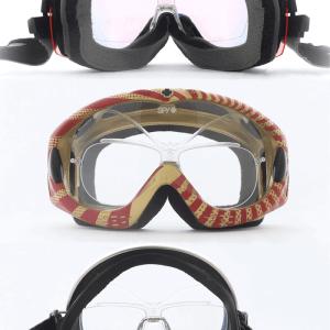 L'insert optique Clipoptic® s'adapte facilement dans tous les masques de ski, de snowboard ou de plongée pour les mettre à la vue.
